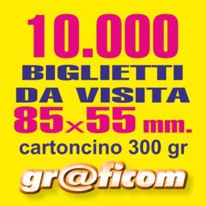 biglietti da visita 85x55 cartoncino 10000