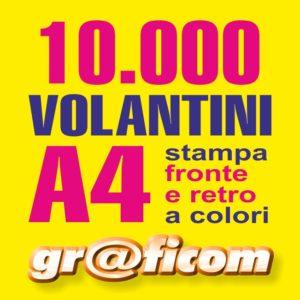 volantini A4 10000